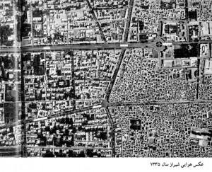 Fig. 17. Aerial Photo 1956